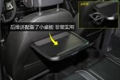 Tiguan2017款后排储物空间缩略图