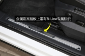 Tiguan2017款车门缩略图