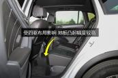 Tiguan2017款地板凸起缩略图