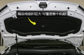 Tiguan2017款隔音棉缩略图