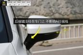 Tiguan2017款后视镜缩略图