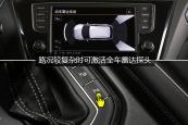 Tiguan2017款排挡杆缩略图