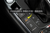 Tiguan2017款手刹缩略图