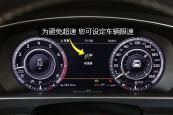 Tiguan2017款方向盘缩略图
