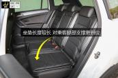 Tiguan2017款后排座椅缩略图