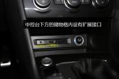 Tiguan2017款车身缩略图