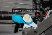 Tiguan2017款玻璃水加注缩略图