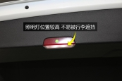 Tiguan2017款照明缩略图