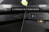 Tiguan2017款空间扩展缩略图