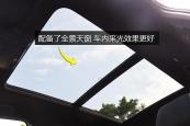 Tiguan2017款天窗缩略图