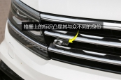 Tiguan2017款整体外观缩略图