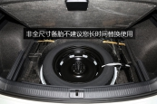 Tiguan2017款备胎缩略图
