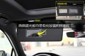 Tiguan2017款遮阳板化妆镜缩略图
