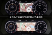 Tiguan2017款中控区缩略图