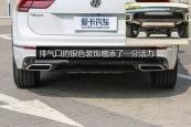 Tiguan2017款排气缩略图