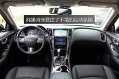 英菲尼迪Q50L2016款车身缩略图