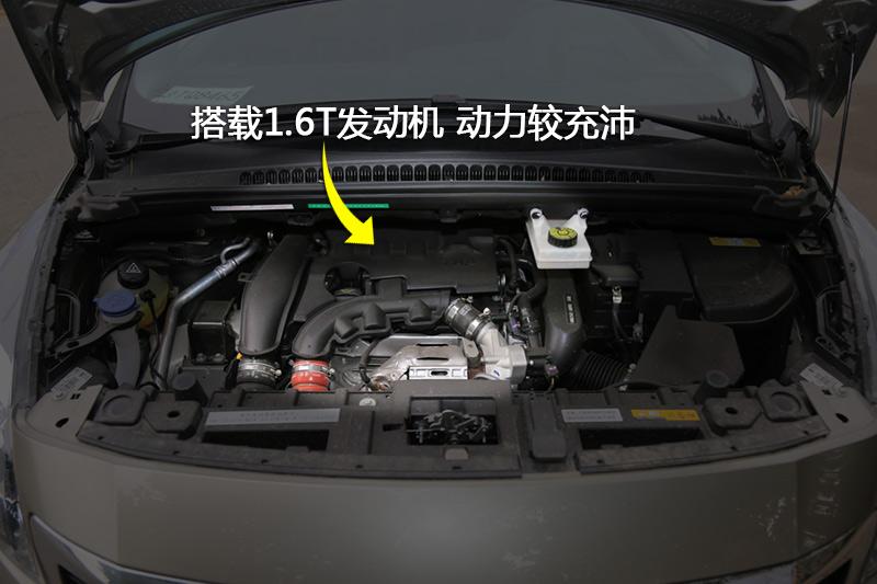 标致3008 2016款-发动机其他