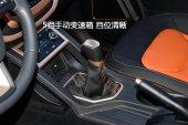 奔腾X402017款排挡杆缩略图