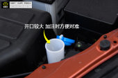 奔腾X402017款玻璃水加注缩略图