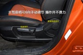 奔腾X402017款前排座椅缩略图