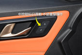 奔腾X402017款车门缩略图