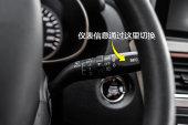 奔腾X402017款方向盘缩略图
