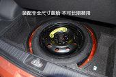 奔腾X402017款备胎缩略图