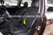 荣威RX5新能源2017款前排座椅缩略图