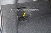 荣威RX5新能源2017款空间扩展缩略图