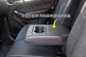 荣威RX5新能源2017款后排座椅缩略图