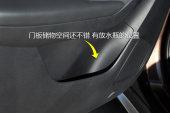 荣威RX5新能源2017款前排储物空间缩略图