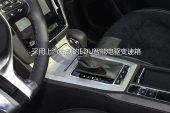 荣威RX5新能源2017款排挡杆缩略图