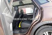 荣威RX5新能源2017款地板凸起缩略图