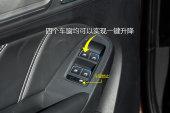 荣威RX5新能源2017款车窗玻璃缩略图