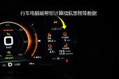 荣威RX5新能源2017款中控区缩略图