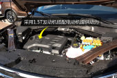 荣威RX5新能源2017款布局缩略图