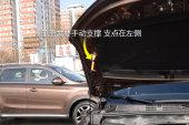 荣威RX5新能源2017款支撑方式缩略图
