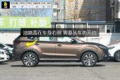 荣威RX5新能源2017款油箱盖缩略图