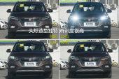 荣威RX5新能源2017款车灯缩略图