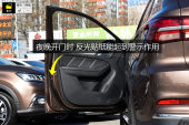 荣威RX5新能源2017款车门缩略图