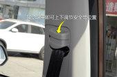 荣威RX5新能源2017款安全带缩略图