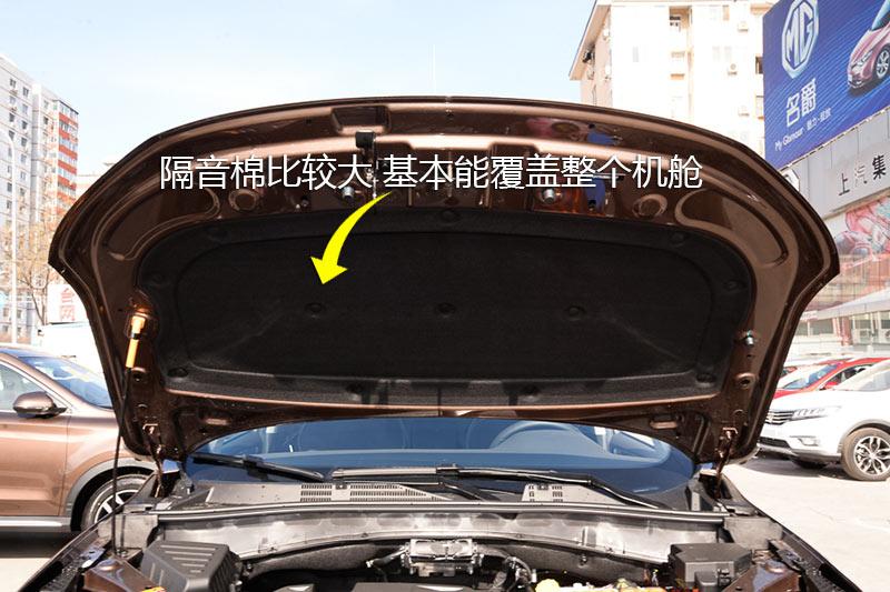 荣威eRX5 1.5TGI 尊荣旗舰版