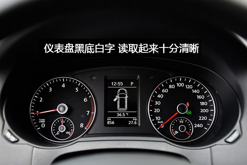 夏朗 280 TSI 乐享型