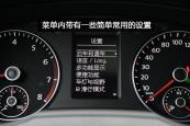 夏朗2016款车身缩略图