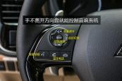 欧蓝德2016款车身缩略图