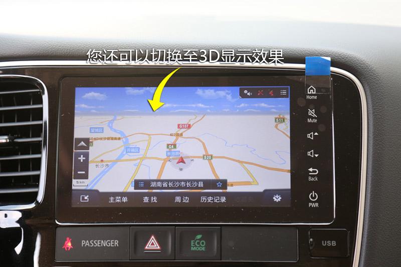 欧蓝德 2.4L 四驱7座尊贵版