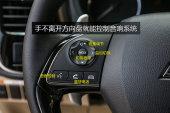 欧蓝德2016款方向盘缩略图