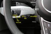 奥迪A4L2017款方向盘缩略图