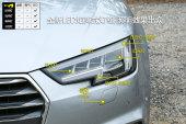 奥迪A4L2017款车灯缩略图