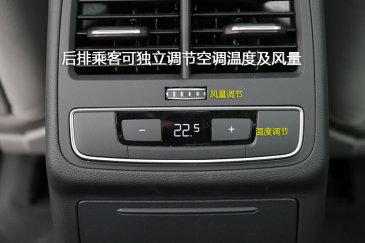 奥迪A4L 45 TFSI